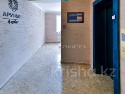 2-комнатная квартира, 62.5 м², 10/10 этаж, Ильяса Омарова 23 за ~ 19.7 млн 〒 в Нур-Султане (Астана), Есиль р-н — фото 2