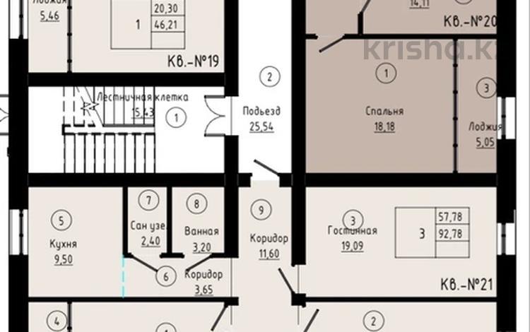 2-комнатная квартира, 61.3 м², 3/5 этаж, 29а мкр, 29а мкр за ~ 5.2 млн 〒 в Актау, 29а мкр