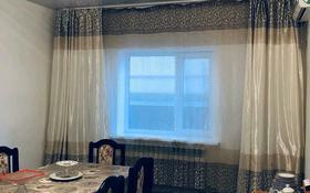 2-комнатный дом посуточно, 150 м², 5 сот., Жеруйык 3а 6 за 15 000 〒 в Атырау