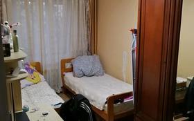 3-комнатная квартира, 70 м², 2/5 этаж, улица Александра Алексеевича Гришина 68 за 14 млн 〒 в Актобе, мкр 8