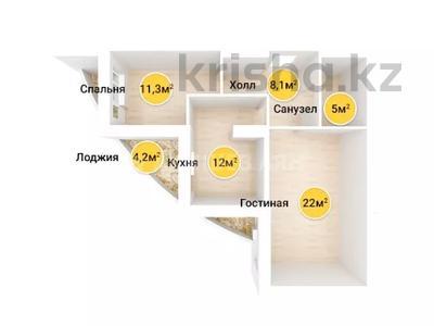 3-комнатная квартира, 108.3 м², 1/10 этаж, Мустафина — Новая за ~ 32.2 млн 〒 в Алматы, Наурызбайский р-н — фото 2