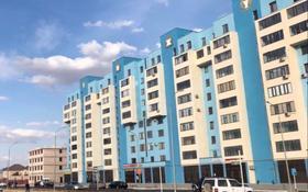 1-комнатная квартира, 46 м², 4/10 этаж, 30-й мкр, 30 мкр 181 за 10 млн 〒 в Актау, 30-й мкр