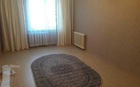 3-комнатная квартира, 60 м², 3/6 этаж, проспект Нурсултана Назарбаева 2А за 19.5 млн 〒 в Кокшетау