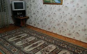 3-комнатная квартира, 65 м², 3/5 этаж помесячно, Ауэзова 63 за 110 000 〒 в Атырау