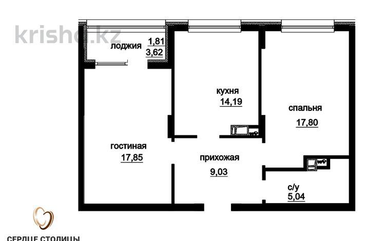 2-комнатная квартира, 66.91 м², 5/19 этаж, Туран 55 за ~ 21.9 млн 〒 в Нур-Султане (Астана), Есиль р-н