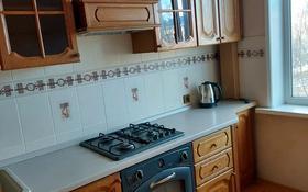 3-комнатная квартира, 67 м², 3/9 этаж помесячно, Валиханова 19 за 150 000 〒 в Петропавловске