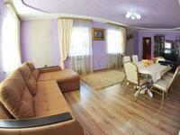 6-комнатный дом, 250 м², 4 сот.