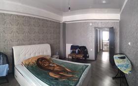 3-комнатная квартира, 83.9 м², 8/10 этаж, проспект Казыбек би 5 за 28.5 млн 〒 в Усть-Каменогорске