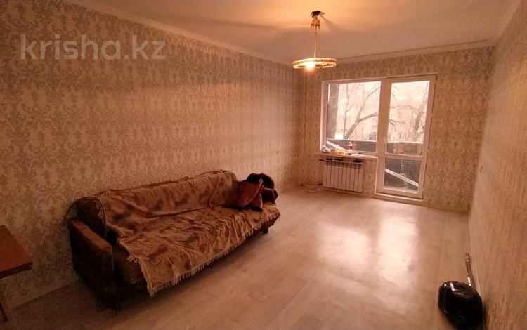 2-комнатная квартира, 43 м², 3/5 этаж, Макатаева — Валиханова за 20 млн 〒 в Алматы, Медеуский р-н