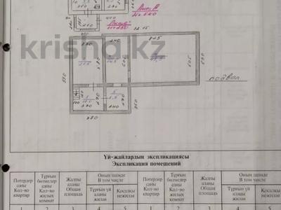 5-комнатный дом, 200 м², Заречный-2 за 22 млн 〒 в Актобе — фото 11