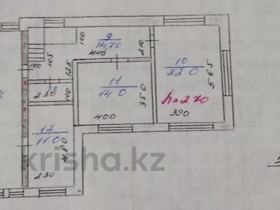 5-комнатный дом, 200 м², Заречный-2 за 22 млн 〒 в Актобе — фото 9