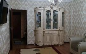 2-комнатная квартира, 60 м², 1/9 этаж, Жилой массив Нурсат 24 за 25 млн 〒 в Шымкенте, Каратауский р-н