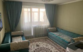 3-комнатная квартира, 64 м², 3/6 этаж, Рыскулбекова 4/3 за 22 млн 〒 в Нур-Султане (Астане), Алматы р-н