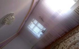 8-комнатный дом, 205 м², 5 сот., Караманов 29 за 16 млн 〒 в