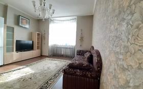 2-комнатная квартира, 60 м² посуточно, Баянауыл 1 — Кенесары Республика за 10 000 〒 в Нур-Султане (Астана), р-н Байконур