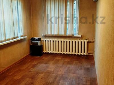 2-комнатная квартира, 43.7 м², 1/4 этаж, Радостовца — Жандосова за 14.8 млн 〒 в Алматы, Бостандыкский р-н — фото 2