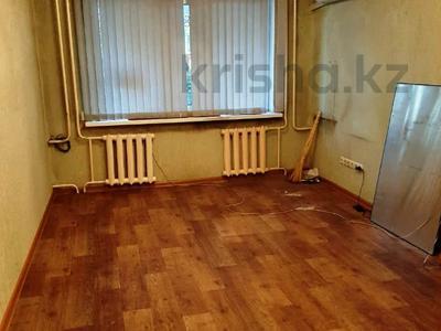 2-комнатная квартира, 43.7 м², 1/4 этаж, Радостовца — Жандосова за 14.8 млн 〒 в Алматы, Бостандыкский р-н