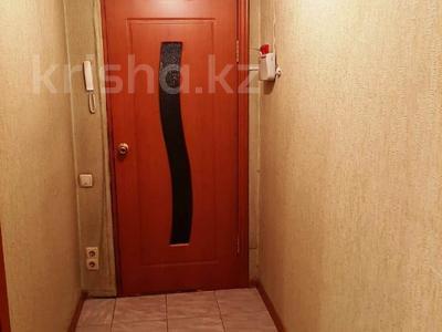 2-комнатная квартира, 43.7 м², 1/4 этаж, Радостовца — Жандосова за 14.8 млн 〒 в Алматы, Бостандыкский р-н — фото 3