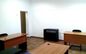 Офис площадью 29 м², мкр Алмагуль, Жарокова 289а — Ходжанова за 4 000 〒 в Алматы, Бостандыкский р-н
