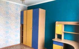 3-комнатная квартира, 60 м², 4/5 этаж помесячно, Боровская улица 85 за 120 000 〒 в Щучинске