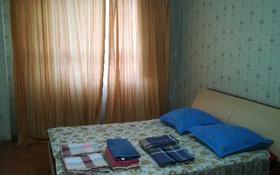1-комнатная квартира, 44 м², 10/14 этаж посуточно, Сыганак 10 — Сауран за 8 000 〒 в Нур-Султане (Астана), Есиль р-н