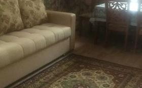 4-комнатная квартира, 90 м², 1/5 этаж помесячно, Мира 43 — Мира 1май за 180 000 〒 в Павлодаре