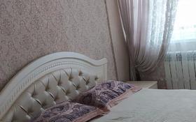 2-комнатная квартира, 54 м², 8/10 этаж помесячно, 18 мкр 78а за 200 000 〒 в Шымкенте