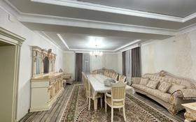 10-комнатный дом, 500 м², 11 сот., Поселок Бельбулак 6 за 101 млн 〒 в Бельбулаке (Мичурино)