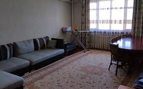 3-комнатная квартира, 88 м², 4/5 этаж, Лермонтова — Бокина за 20 млн 〒 в Талгаре