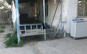 3-комнатный дом, 40 м², Мкр. Арай 66 — Дорожная за 6 млн 〒 в