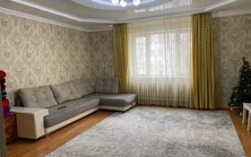 3-комнатная квартира, 95 м², 1/5 этаж, мкр Нурсат 78 — Измир за 33 млн 〒 в Шымкенте, Каратауский р-н