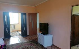 5-комнатный дом, 90 м², 10 сот., Алтын алма 1 за 9.5 млн 〒 в Капчагае