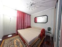2-комнатная квартира, 54 м², 2/9 этаж посуточно