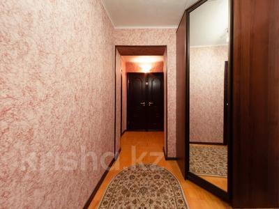 2-комнатная квартира, 54 м², 2/9 этаж посуточно, Мкр.Степной 3 2 за 10 000 〒 в Караганде, Казыбек би р-н — фото 10