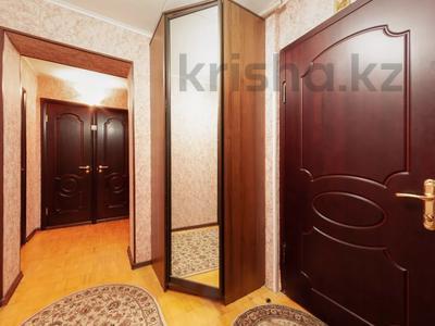 2-комнатная квартира, 54 м², 2/9 этаж посуточно, Мкр.Степной 3 2 за 10 000 〒 в Караганде, Казыбек би р-н — фото 11