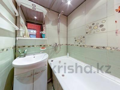 2-комнатная квартира, 54 м², 2/9 этаж посуточно, Мкр.Степной 3 2 за 10 000 〒 в Караганде, Казыбек би р-н — фото 8