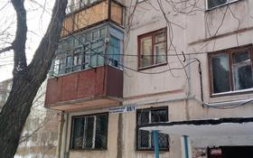 1-комнатная квартира, 30 м², 2/5 этаж, проспект Республики 69/1 за 4.3 млн 〒 в Темиртау