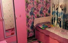 3-комнатный дом, 100 м², 5 сот., Шакенова 8 за 11.8 млн 〒 в Талгаре