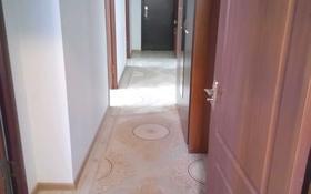 2-комнатная квартира, 73 м², 3/3 этаж помесячно, Самұрық 17 за 90 000 〒 в Каскелене
