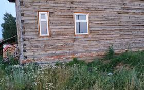 6-комнатный дом, 180 м², 10 сот., Луговая улица 7а за 9 млн 〒 в Бишкуле