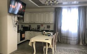 3-комнатная квартира, 104.5 м², 3/10 этаж, Алихана Бокейзана 2 за 55 млн 〒 в Нур-Султане (Астана), Есиль р-н