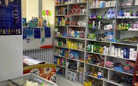 Магазин площадью 75 м², 19-й мкр 108 за 20 млн 〒 в Актау, 19-й мкр