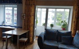2-комнатная квартира, 47 м², 4/5 этаж, Сандригайло 74 за 9.2 млн 〒 в Рудном