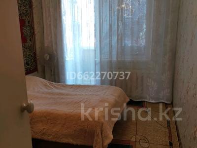 3-комнатная квартира, 61 м², 4/6 этаж, улица Камзина 24 за 8.5 млн 〒 в Аксу — фото 5