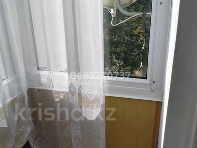3-комнатная квартира, 61 м², 4/6 этаж, улица Камзина 24 за 8.5 млн 〒 в Аксу — фото 6