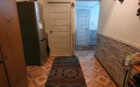 2-комнатная квартира, 54.3 м², 3/5 этаж, 2 мкр — Шафиха Избасова за 6.5 млн 〒 в Кульсары
