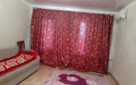 1-комнатная квартира, 35.5 м², 5/5 этаж, Алматинская 4-53-34 за 10 млн 〒 в Капчагае