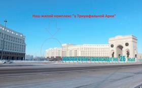 Офис площадью 221 м², Бокейхана 18 за ~ 121.6 млн 〒 в Нур-Султане (Астана), Есиль р-н