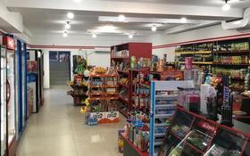 Магазин площадью 120 м², 31А мкр, 31А мик 2 дом за 200 000 〒 в Актау, 31А мкр