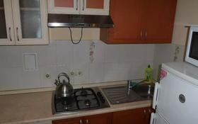 1-комнатная квартира, 37 м², 1/5 этаж посуточно, Абая 127 — Жарокова за 6 000 〒 в Алматы